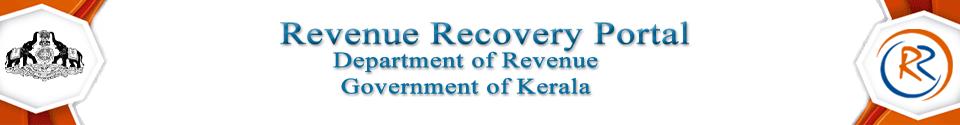 rr online online revenue recovery services department of revenue